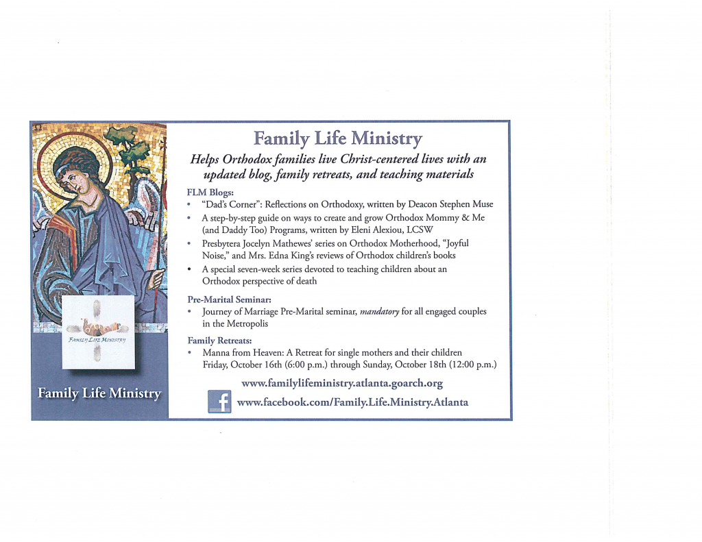 family life ministries