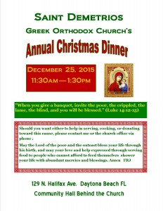 Christmas Community Dinner Flyer