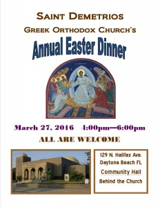 St Demetrios Easter Dinner 2016