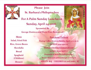 Palm Sunday Flyer JPEG